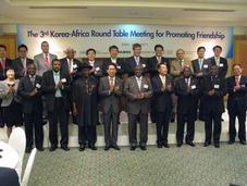 2011 3rd Korea-Africa Round Table.jpg