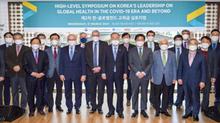 """""""Symposium on Korea's Leadership on Global Health in the Post COVID-19 Era"""", 2021"""