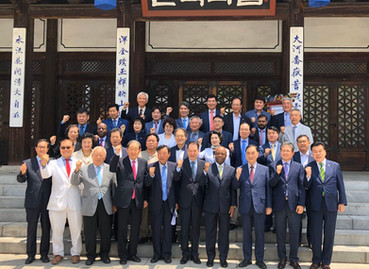 """""""The 80th General Meeting of WKEC: Economic Cooperation Strategy Between Korea and Gabon"""""""