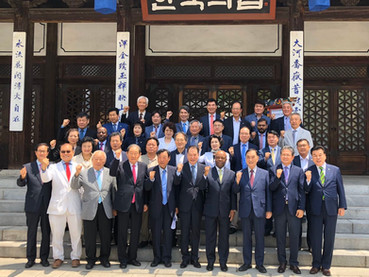 """The 80th General Meeting of WKEC: Economic Cooperation Strategy Between Korea and Gabon"""