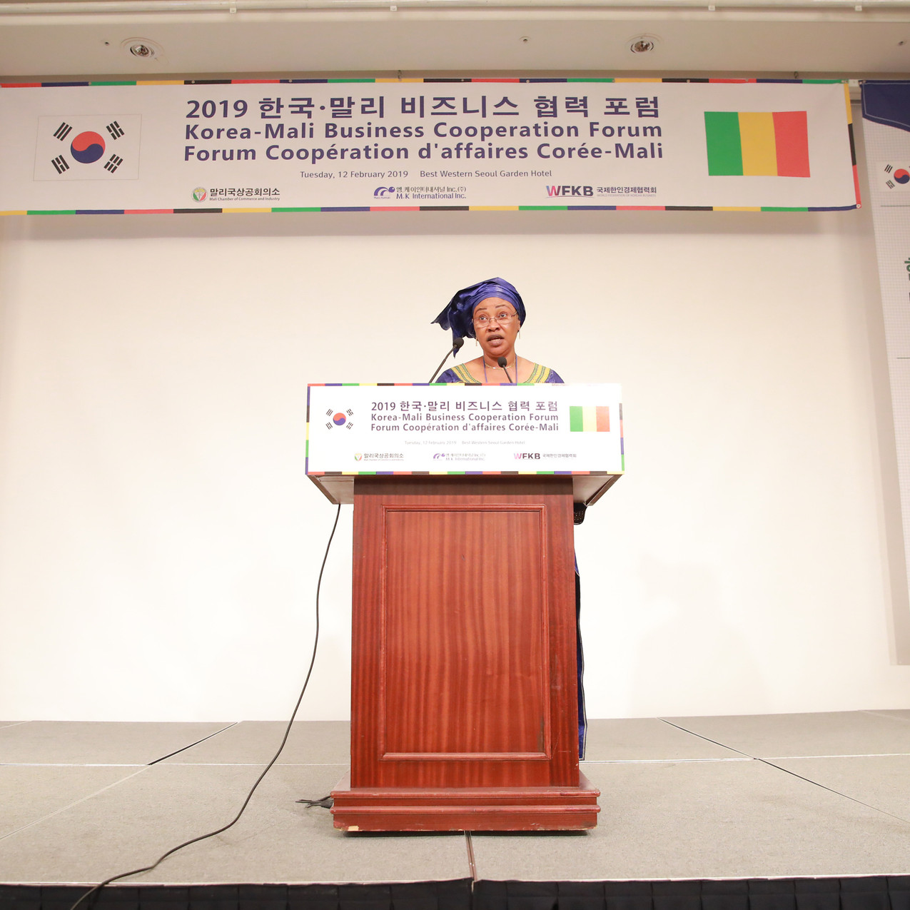 Mme Diarrah Assa Sylla, Representaive of Ministry of Commerce for the Republic of Mali