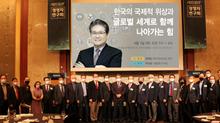 """CEO Membership Seminar by Human Development Institute"", 2021"