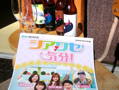 RNC西日本放送 シアワセ気分で。