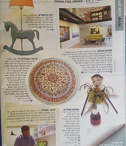Laisha magazine.jpg