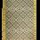 שטיחי צמר אוסטרלי | שטיחים | שטיחים מודרניים | שטיחים מודרניים לסלון | שטיח לסלון מודרני