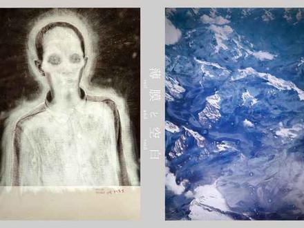 Veil and Void@Yokohama Civic Art Gallery