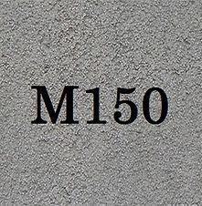 150.jpg