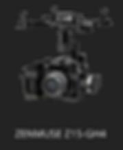 Nacelle drone Exodair