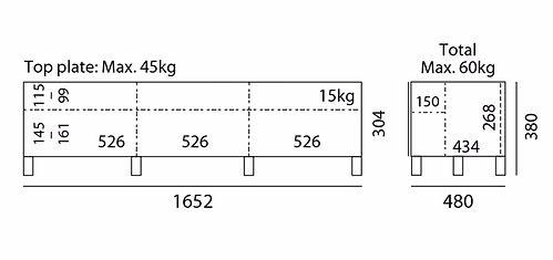 Spectral furniture, just-racks JRM1650, TV rack, TV stand, Tv cabinet,