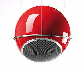 Elipson Planet loudspeakers, Elipson speakers, ceiling mount speakers, sherical speakers, round speakers, compact speakers, the little audio company,
