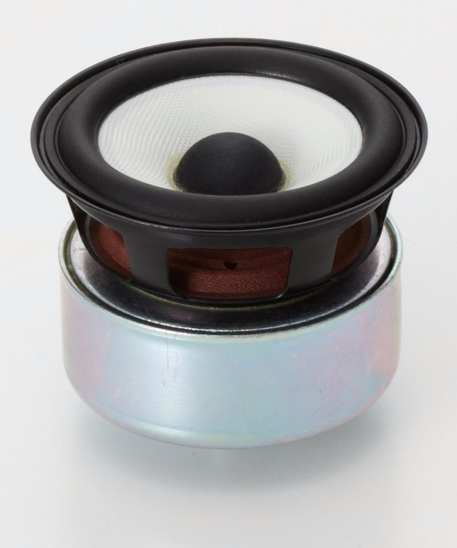 Eclipse TD508 MkIII full range speaker