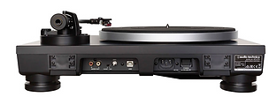 rear panel of the Audio Technica AT-LP5x hifi turntable,