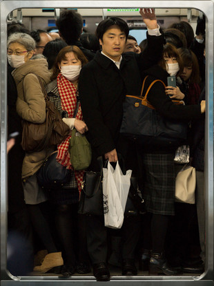 TOKYO SUBWAY 23