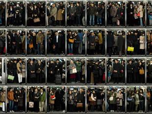 Plethora | Tokyo Subway
