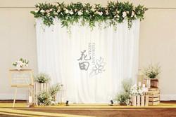 纽约花田婚典