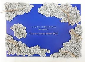 Christmas limited edition box for Ayuko Hishikawa Paper Accessory