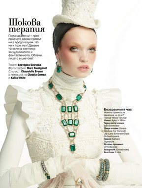 Magazine publications/ GLAMOUR BULGARIA with design tips.