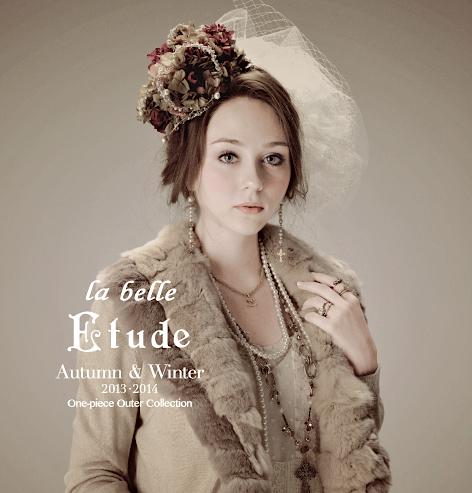 la belle Etude 2014 S/S catalogue