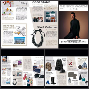Magazine publication. The NIKKEI MAGAZINE STYLE.  20.March.2016.