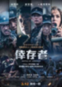 BOJ_Main Poster.jpg