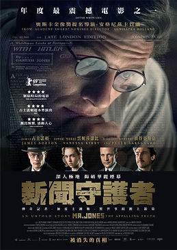 HK Regular Poster_Chinese version.jpg