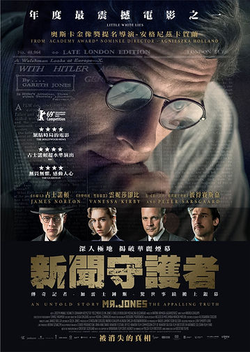 HK Regular Poster_Chinese version.jpg