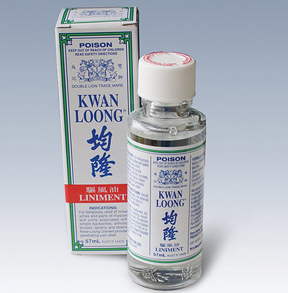 Kwan Loong Oil - Muscle/joint aches & pain relief