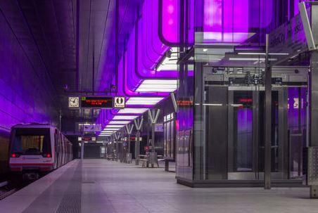 U Bahn HafenCity Universität Hambur