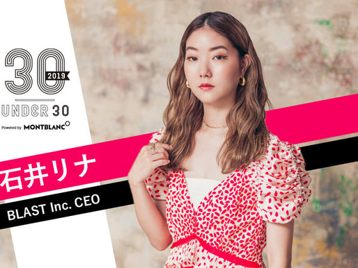 Forbesによる「30 UNDER 30 JAPAN」に石井リナが選出されました