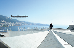 The Fashion Frontier