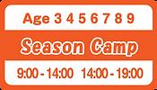 Season Camp.png