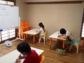 Challenge TOEFL