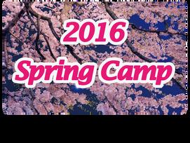 2016 Spring Camp