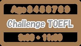 Challenge TOEFL.png