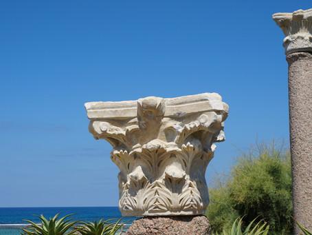 שנה טובה ומתוקה ממוזיאון אוצרות קיסריה