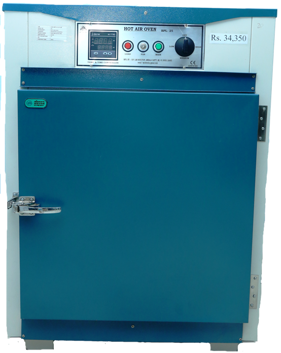 Hot air oven - Copy