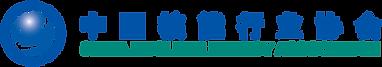 CNEA Logo2.png