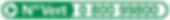 Citroen numero vert.png