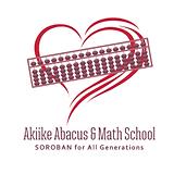 Akiike Abacus & Math School