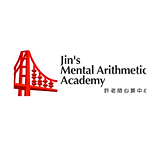 Jin's Mental Arithmetic Academy