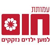 לוגו חום  17 באיכות גבוהה.png