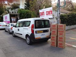 חבילות סלי מזון של עמותת חום בדרך לילדים נזקקים תמונה חום1 15