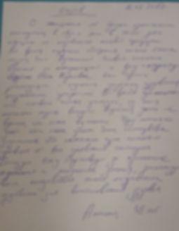 Лечение гайморита, врач-натуропат, Щербань О.Г. отзывы