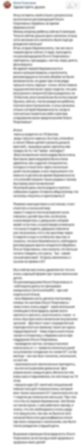Screenshot_2019-07-02-07-28-46-239_com.v