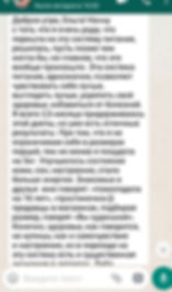 IMG_20190214_090107.jpg