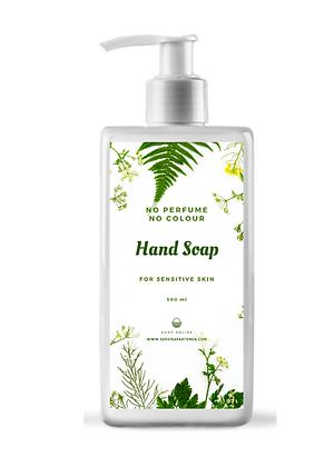 Hand Soap (For Sensitive Skin)
