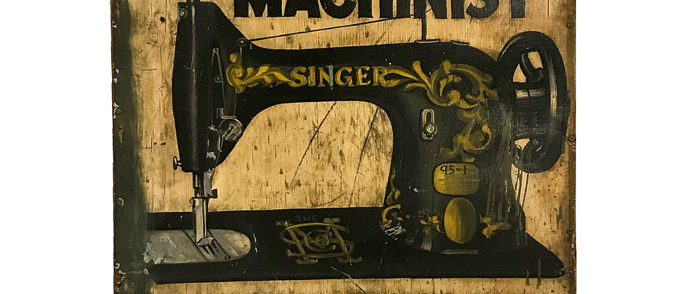 Machinist Trade Sign