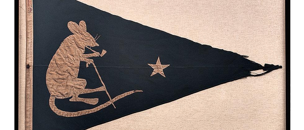 Wharf Rat House Flag