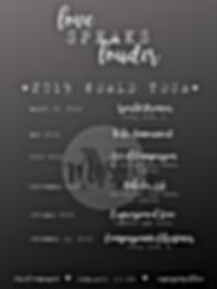 POSTER Mosaic World Tour VIP.png