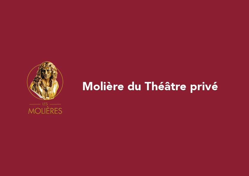 moliere_theatre_privé